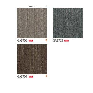 画像2: 【東リ】タイルカーペットGA570 50cm×50cm濃淡のパイルが織り成すテクスチャー。さりげないデザインで空間を品のある印象に仕上げます。