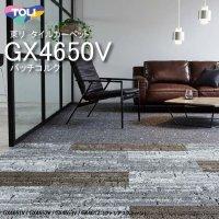 【東リ】パッチコルク タイルカーペット GX-4650V GX4651V-4553V 25cm×100cm パッチワークされたコルク樹皮を静寂な色使いで、ラスティックに表現。グッドデザイン賞受賞。