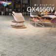 画像1: 【東リ】モロカライン タイルカーペット GX-4500V GX4551V-4552V 25cm×100cm モロッコの伝統的な織物をモチーフに、現代的にアレンジ。グッドデザイン賞受賞。 (1)