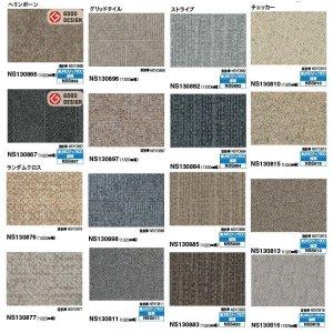 画像3: 【東リ】複層ビニル床シート NSシート NS800(1m以上10cm単位での販売) 1320mm(厚2.5mm) FS 多彩なデザインと完全屋外仕様を併せ持つ、防滑性ビニル床シートの定番商品。