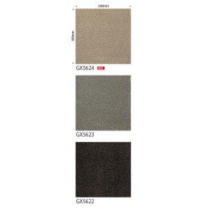 画像2: 【東リ】タイルカーペット GX-5600 GX5601-GX5623 50cm×50cm落ち着いた色調のカット&ループパイル。パイルの陰影でさりげなく浮かび上がる、シックな2柄。