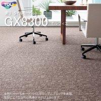 タイルカーペット GX-8300 GX8301-8302 0cm×50cm 多色のカット&ループパイルでランダムブロックを表現。陰影により立体的な表情が浮かび上がります。
