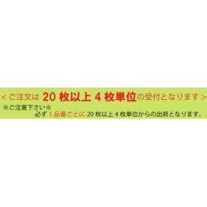 画像5: 【東リ】のりつき タイルカーペット GA100N 50cm×50cm 施工が簡易で二重床の上に最適な裏面接着剤塗布タイプ。★送料無料(北海道、沖縄県、離島は除きます)