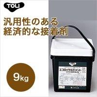 【東リ】 エコロイヤルセメント ERC-M 9kg 汎用性のある経済的な接着剤