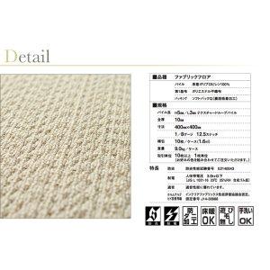 画像3: 【東リ】ファブリック スマイフィールアタック950 AK9501・9502・9503・9504