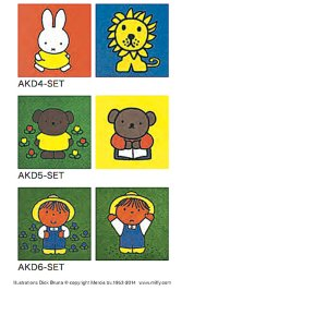 画像3: 【東リ】ディックブルーナパネルカーペット 40cm×40cm ケース(2枚)スマイフィールアタック260と組み合わせ可能