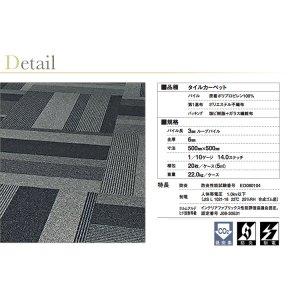 画像4: 【東リ】タイルカーペットGA400N GA4001-4406S 50cm×50cm施工が簡易で二重床の上に最適な裏面接着剤塗布タイプ。