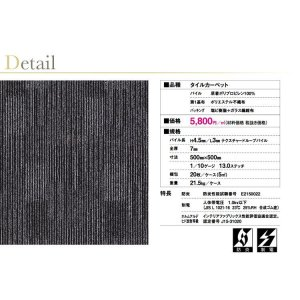 画像3: 【東リ】タイルカーペットGA-560 GA5601-5604 50cm×50cm パイルの凹凸をいかした都会的なブロック柄。GA-400との組み合わせのおすすめです。