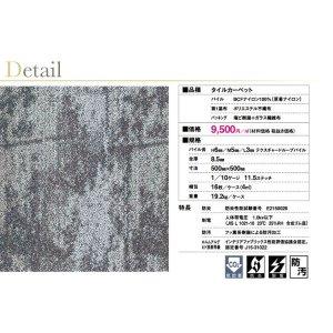 画像3: 【東リ】タイルカーペット GX-3700 GX3701-3504 50cm×50cm モルタルからインスピレーションを得たデザイン。ニュアンスのある色変化も特徴です。
