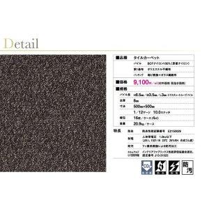 画像3: 【東リ】タイルカーペット GX-5100 GX5101-5102 50cm×50cm パイルの高低差を生かしたボリューム感と深みある糸のミックスが上質な印象です。