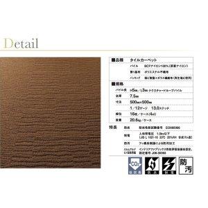 画像3: 【東リ】タイルカーペットGX-7900 GX7901-7907 50cm×50cm日本人の「粋」を追求した2種類の模様は 風紋を想わせる。ソコイタリシリーズ第2弾。