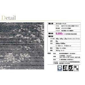 画像3: 【東リ】タイルカーペット GX-9050V GX9051V-9053V 25cm×100cm 石材を彷彿とさせる柄と抑揚は大胆ながら洗練された空間を演出します。