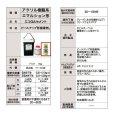画像2: 【東リ】エコGAセメント EGAC4V-CA 1kg 接着剤 タイルカーペット・床敷きビニル床タイル 1kg (2)